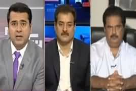 Takrar (PPP Angry on Imran Khan's Statement) – 24th April 2019