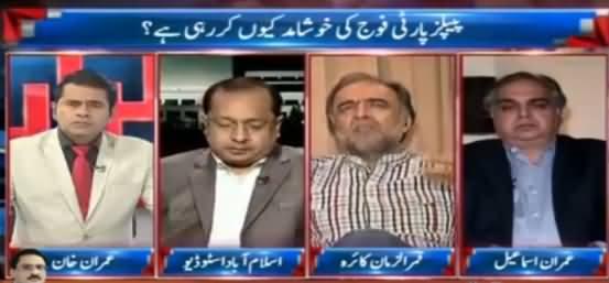 Takrar (PPP Fauj Ki Khushamad Kyun Kar Rahi Hai?) – 24th February 2016