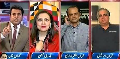 Takrar (PPP Ka Opposition Mein Mashkook Kirdar) - 17th May 2016