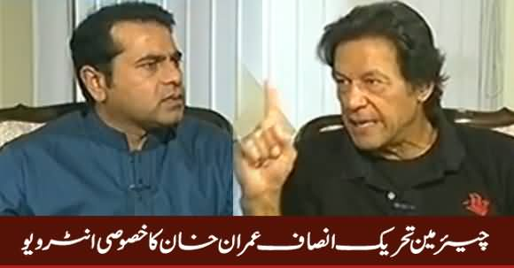 Takrar (PTI Chairman Imran Khan Exclusive Interview) - 13th June 2017