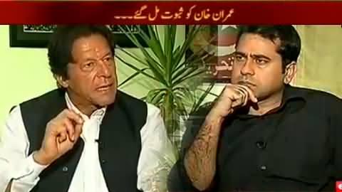Takrar (PTI Chairman Imran Khan Exclusive Interview) – 16th May 2014