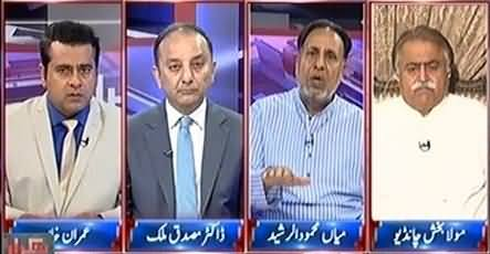 Takrar (PTI Foreign Funding Case) - 23th May 2017