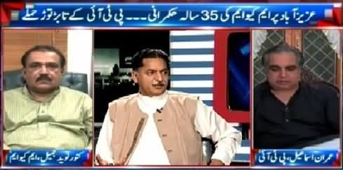Takrar (PTI Going to Defeat MQM in Its Home Ground) – 1st April 2015