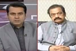 Takrar  (PTI Govt's Performance So Far) – 1st May 2019