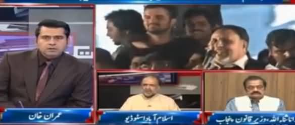 Takrar (PTI Ka Islamabad Mein Power Show) - 2nd November 2016