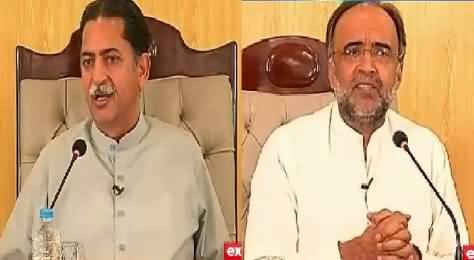 Takrar (PTI, PMLN, PPP Leaders Facing Youth) – 26th April 2016