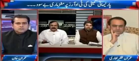 Takrar (PTI, PPP & Tahir ul Qadri Ready To Come on Roads) - 7th June 2016