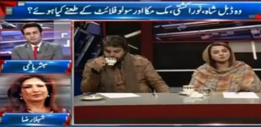 Takrar (Qaumi Assembly Mein Hungama) - 14th December 2016