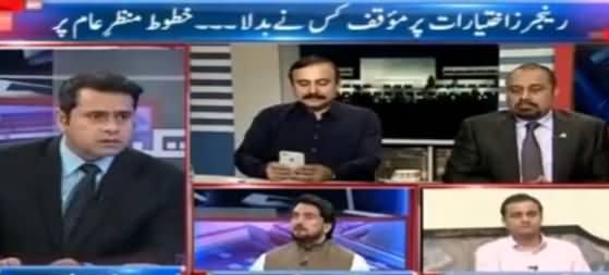 Takrar (Rangers Ikhtiarat Par Muaqif Kis Ne Badla) - 2nd August 2016