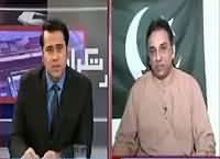 Takrar (RAW Funding Allegations on MQM) – 14th March 2016