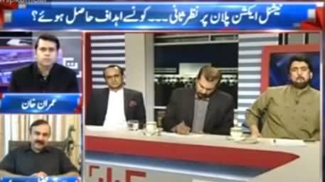 Takrar (RAW Involved in Quetta Attack?)  - 9th August 2016
