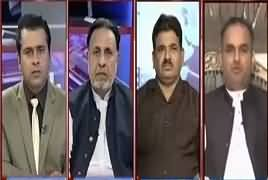 Takrar (Sharif Family in Trouble) – 27th September 2017