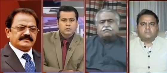 Takrar (Sharif Family Ka NAB Se Adam Taawan) - 23rd August 2017