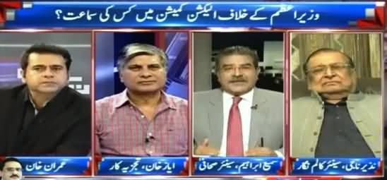 Takrar (Sharif Family, Panama Issue & Imran Khan's Movement) - 17th August 2016