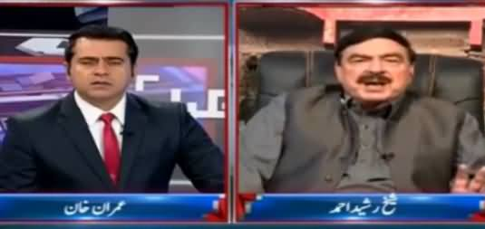 Takrar (Sheikh Rasheed Ahmad Exclusive Interview) - 14th November 2016