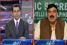 Takrar (Sheikh Rasheed Ahmad Exclusive Interview) – 17th July 2018