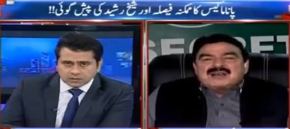 Takrar (Sheikh Rasheed Ahmad Exclusive Interview) - 1st March 2017