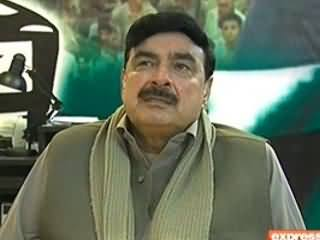 Takrar (Sheikh Rasheed Ahmad Exclusive Interview) - 24th January 2014