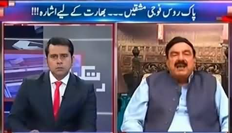 Takrar (Sheikh Rasheed Ahmad Exclusive Interview) - 26th September 2016
