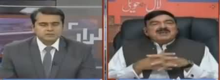 Takrar (Sheikh Rasheed Ahmad Exclusive Interview) - 28th May 2018