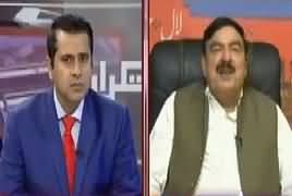 Takrar (Sheikh Rasheed Ahmad Exclusive Interview) – 3rd April 2018