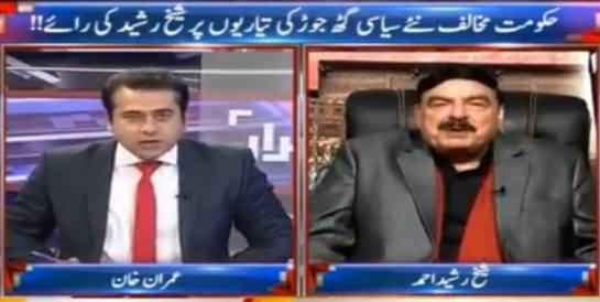Takrar (Sheikh Rasheed Ahmad Exclusive Interview) - 6th February 2017