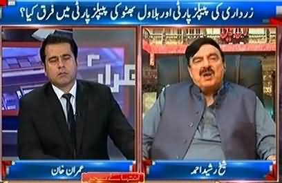 Takrar (Sheikh Rasheed Ahmad Exclusive Interview) - 6th June 2016