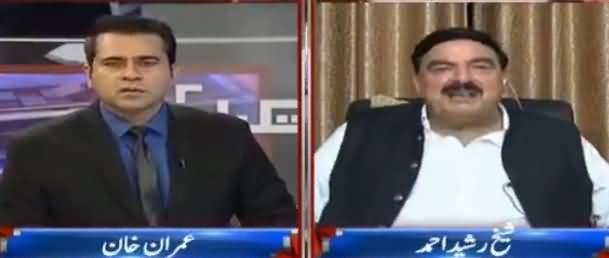 Takrar (Sheikh Rasheed Ahmad Exclusive Interview) - 7th August 2017
