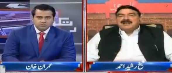 Takrar (Sheikh Rasheed Ahmad Exclusive Interview) - 7th June 2017