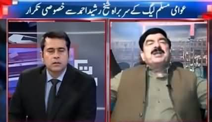 Takrar (Sheikh Rasheed Ahmad Exclusive Interview) Part-2 - 8th August 2016