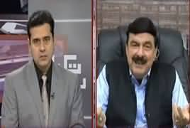 Takrar (Sheikh Rasheed Exclusive Interview) – 25th June 2019
