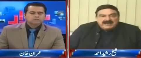 Takrar (Sheikh Rasheed Exclusive Interview) - 26th December 2017
