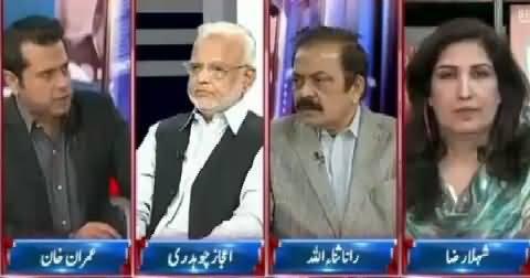 Takrar (Should Media Talk on Imran Khan's Personal Life) – 3rd November 2015