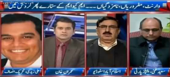 Takrar (Sindh Govt Failed to Protect Dr. Asim) – 22nd December 2015