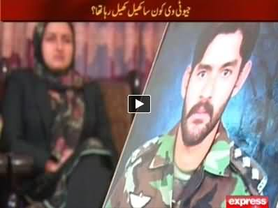 Takrar (Soldiers Die For Country, Not For Salary) - 23rd May 2014