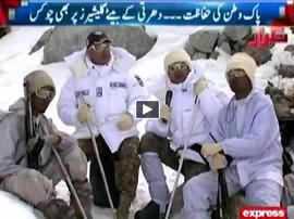 Takrar (Special Program on Siachan) - 20th February 2016