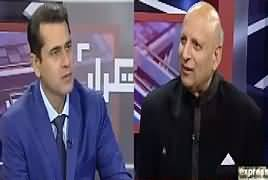 Takrar (Special Talk With Chaudhry Sarwar) – 5th September 2018