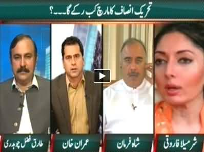 Takrar (Special Transmission on PTI Tsunami in Sialkot) - 7th June 2014
