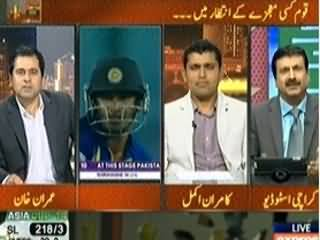 Takrar (Sri Lank Near To win Asia Cup) - 8th March 2014