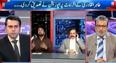 Takrar (Tahir ul Qadri's Allegation on Sharif Family) - 5th September 2016