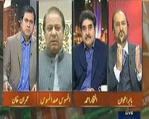Takrar (Thar Mein Logon Ki Maut Ke Baad Emergency) – 7th March 2014