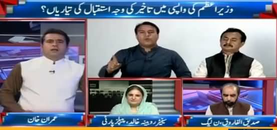 Takrar (Thori Si Baarish Ne Hakumat Ka Pool Khol Diya) - 29th June 2016