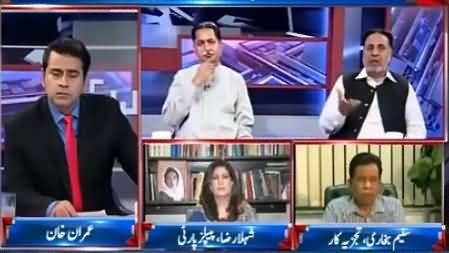 Takrar (TORs Bante Hi Committee Mutnaza Ho Gai) - 24th May 2016