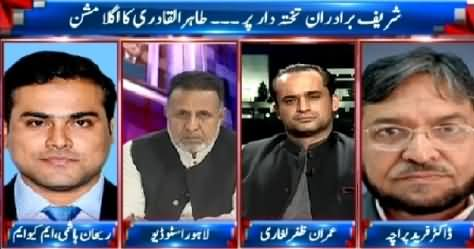 Takrar (Treason Case Could Be Initiated Against MQM) – 29th June 2015