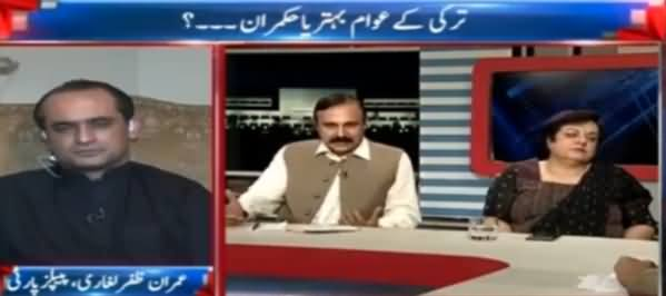 Takrar (Turkey Ke Awam Achey Ya Hukamran) - 18th July 2016