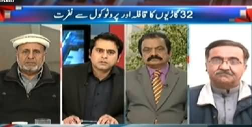 Takrar (VVIP Protocol of Imran Khan, 32 Vehicles) – 14th January 2015