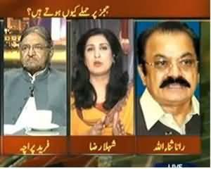 Takrar (Wazeer-e-Azam aur Sindh High Court Mei Se Sacha Kaun?) - 11th October 2013