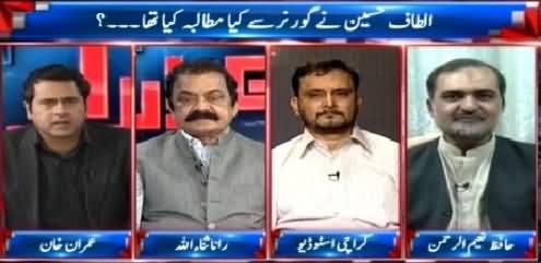 Takrar (What Governor Sindh Demanded From Altaf Hussain) – 22nd April 2015