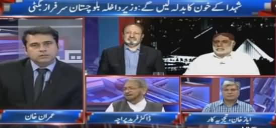 Takrar (What Is Purpose Behind Terrorism in Quetta) Part-1 - 8th August 2016