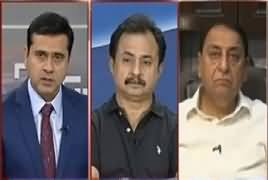 Takrar (What Is The Plan of Action of Opposition?) – 26th June 2019